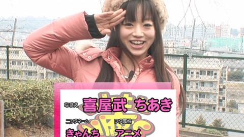 wktk中野腐女シスターズ #2