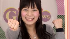 GirlsNews〜ガールズポップ #1