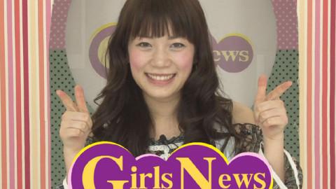 GirlsNews~ガールズポップ #2