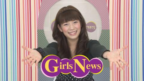 GirlsNews~ガールズポップ #3