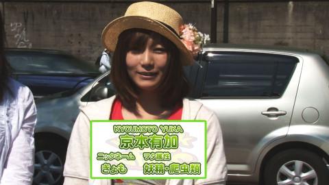wktk中野腐女シスターズ #6