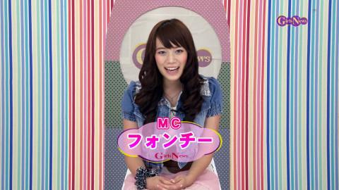 GirlsNews~ガールズポップ #5