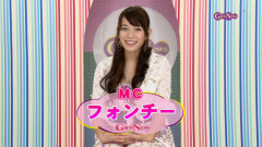 GirlsNews~ガールズポップ #6