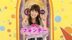 GirlsNews~ガールズポップ #7