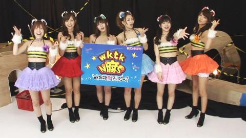 wktk中野腐女シスターズ #12