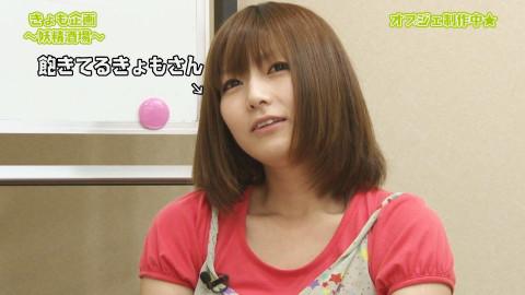 中野腐女シスターズ