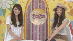 GirlsNews~RQ #12