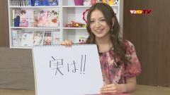 ヤンガンTV #24
