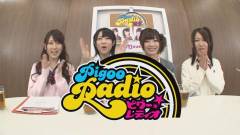 PigooRadio~Mousa #1