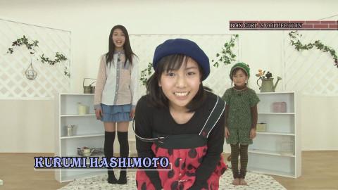 遠藤舞 伊藤祐奈 伊藤れいこ 喜多陽子 気谷ゆみか
