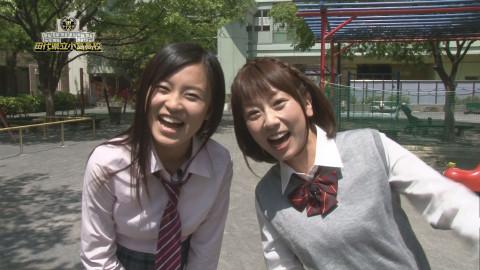 田代県立小島高校 #1