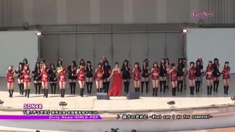 片山陽加(MC) SKE48 SDN48 ももいろクローバー ぱすぽ☆ BiS