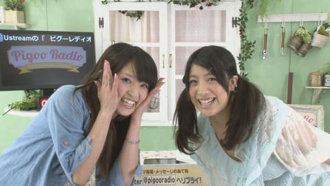 PigooRadio~加藤沙耶香・田井中茉莉亜 #4