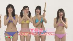 YGAのグラビア一直線!2 #5