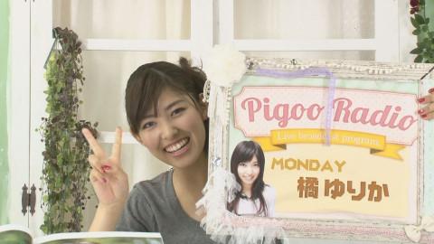 PigooRadio~橘ゆりか #5