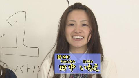 水乃麻奈 田中いちえ 戸田れい 加藤沙耶香
