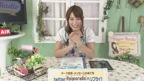 PigooRadio〜フォンチー #6