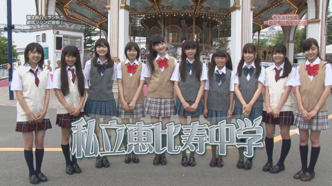 ももえび学園~私立恵比寿中学の部 #4