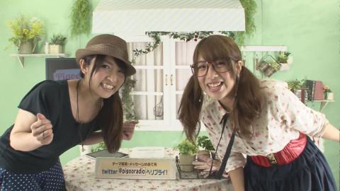 PigooRadio〜加藤沙耶香・田井中茉莉亜 #7