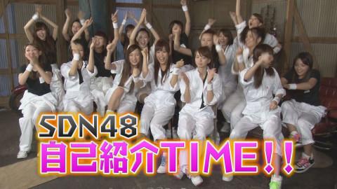 SDN48+10! #14