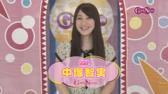 GirlsNews~アイドル #37