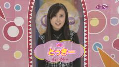 GirlsNews~アイドル #38