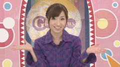 GirlsNews~ガールズポップ #19