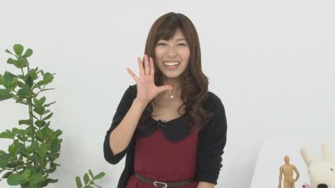 橘ゆりかのチャレンジライフ #2