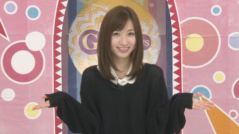 GirlsNews~ガールズポップ #20