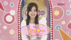 GirlsNews~アイドル #40