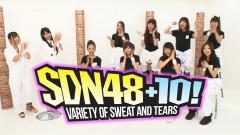 SDN48+10! #16