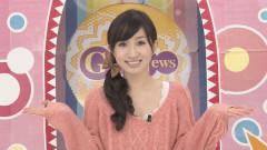 GirlsNews~ガールズポップ #21