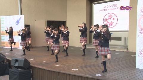 片山陽加(MC) SDN48 さくら学院 吉川友 アイドルカレッジ 放課後プリンセス