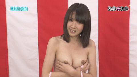 早乙女らぶ 鈴木なつ 椎名彩