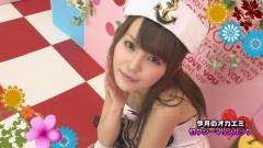 あさだち♂テレビ!! #190
