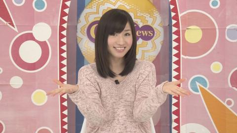 GirlsNews~ガールズポップ #23