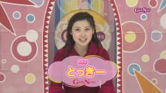 GirlsNews~アイドル #46