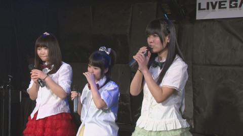 usa☆usa少女倶楽部 ライムベリー hy4_4yh