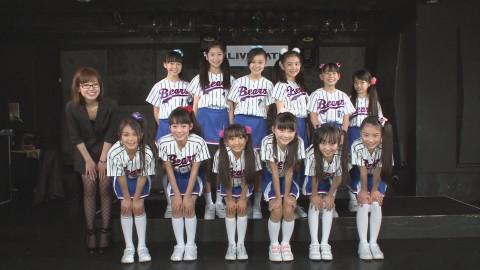 みにちあ☆ベアーズのLet's go Bears! #1