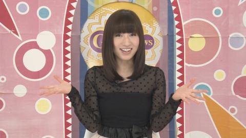 GirlsNews~ガールズポップ #24