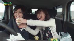 金朋タクシー #6