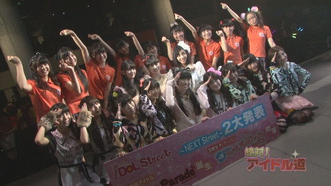 iDOLStreetストリート生 Cheeky Parade SUPER☆GiRLS