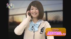 あさだち♂テレビ!! #193
