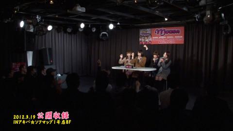 中田ちさと 仲谷明香 田名部生来 内田眞由美