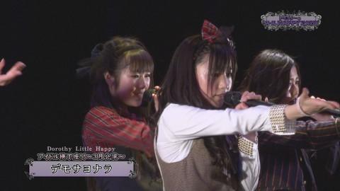 Dorothy Little Happy KANA MARI KOUMI MIMORI RUUNA