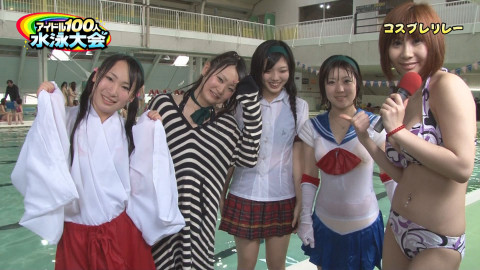 アイドル100人水泳大会 #2