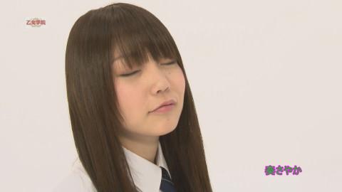 奏さやか 吉田由莉