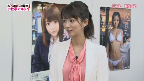 桜井彩 麻生希