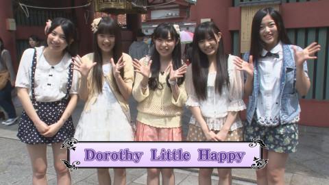 ドロシーのリトルHAPPY DAYS! #3