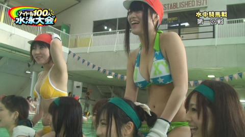 アイドル100人水泳大会 #3